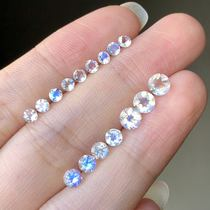 Natural glass body faceted Moonstone Round 3 Round 4 Round 5 bare stone ring surface can be customized
