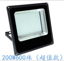 led flood light outdoor waterproof 50w100w200w workshop warehouse factory room Plaza super bright stadium lighting