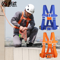 Xinda aerial work safety belt five-point safety rope set air conditioning installation tools anti-Fall safety belt