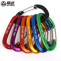 Xinda outdoor mountaineering hammock hook key chain aluminum alloy quick-hanging buckle color D-Type buckle tool small hanging buckle