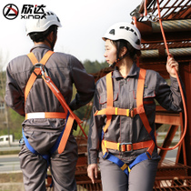 Xinda high altitude safety belt electric construction safety rope set full body five-point safety belt anti-Fall safety belt