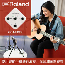 Roland GO MIXER GOMIXER smartphone to perform remixes and record videos