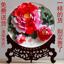 Peony porcelain plate decoration Luoyang hanging plate wedding move Opening Gift flower rich lucky ceramic peony flower