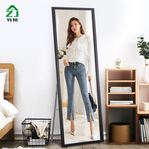 Bedroom full-body mirror wall mirror home three-dimensional wall-mounted mirror girls clothing store Big fitting mirror