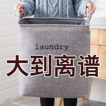 Cotton and linen dirty clothes basket cloth folding clothes storage basket household clothes toy laundry basket Nordic BF type