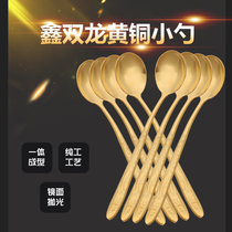 (Xin shuanglong) copper tableware Copper Spoon thick engraved Small Copper Spoon brass spoon pure copper rice spoon