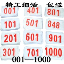 Thickened cotton cloth lock edge games number cloth competition athlete number thin marathon number cloth 50