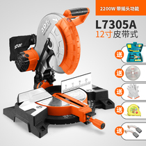 High-precision saw aluminum machine 10 inch 12 inch precision cutting machine 45 degrees diagonally cut wood aluminum alloy Suzuki-based aluminum machine