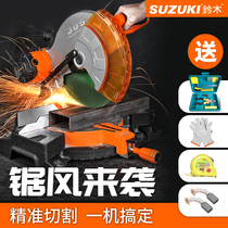 Suzuki 10 inch 12 inch swing scalp band saw aluminum machine 45 degree aluminum machine high precision Aluminum Multi-function cutting machine