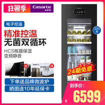 Haier Haier LC-220JE Casati Ice Bar Constant Temperature Red Wine Cabinet Air Cold No Frost Merchant Home Ice Machine