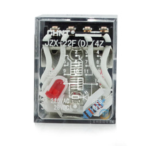 Zhengtai small intermediate relay 5A JZX-22F(D) 4z high power AC220V AC24V DC24V