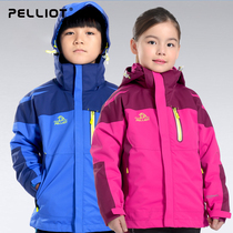 Bercy and outdoor children charge clothes boys girl three in one windproof and warm two pieces set velvet jacket