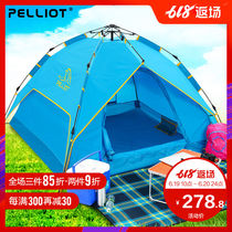 Bursh and outdoor camping tent double multi-person double-layer Camping Travel rainproof wild automatic tent