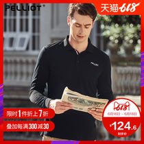 Bursh and long sleeve polo shirt male spring and autumn lapel T-shirt comfortable breathable slim solid color middle-aged casual men