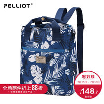 Bursh and sports backpack outdoor riding bag hiking travel fashion print sports portable bag