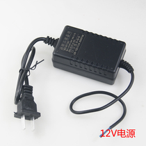 Intelligent electric lock ID card lock 12V2A power adapter 6V power supply