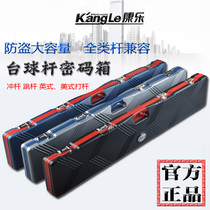 Authentic Meilin billiards small head Rod box three slot through the rod password box split 3 4 password box Snooker Club package