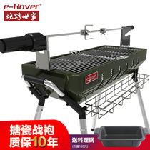 Barbecue outdoor barbecue stove home thickened charcoal barbecue shelf outdoor carbon barbecue stove Tool Equipment