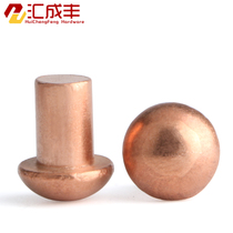 M2M3 copper rivets round solid rivets yuan cap trademark nameplate rivets copper nails semicircle head hair nails