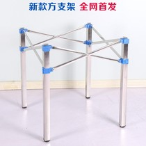 Metal folding table legs leg support Table feet adjustable shelves stainless steel table feet large round table glass table rack