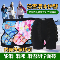 Ski hip skating hip adult childrens wrestling pants skating hip ski protective gear