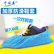 Disposable shoe cover thickened rainy day waterproof foot cover home shoe cover model room plastic dust boots shoe cover