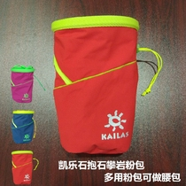 Kaile stone outdoor sports climbing climbing grip powder bag climbing equipment Therion magnesium powder bag KE810007