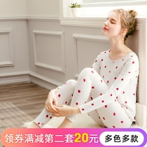 Fen Teng new autumn and winter girls underwear women qiuyi qiuku sexy cute cotton slim shirt suit