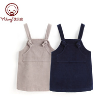 YouTube Girl Pure color corduroy sling skirt warm autumn and winter childrens dress baby skirt