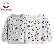 Youbei Yi childrens cotton sweater spring and autumn boys and girls casual shirt baby 2019 New pullovers