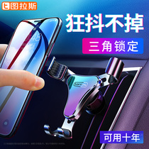 Car phone bracket car navigation car support outlet car buckle gravity Universal Universal