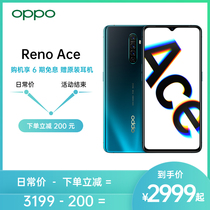 (6 interest-free orders less than 200 OPPO Reno Ace Xiao Dragon 855plus smart game phone 90Hz full screen 65W Super Flash official flagship store