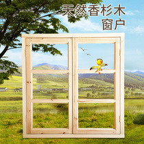Lattice window retro window fence old window frame window frame Window Window solid wood glass window screen window