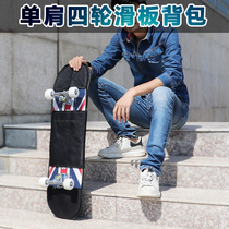 Skateboard backpack multi-functional oxford cloth skateboard packaging bag shoulder four-wheel skateboard backpack double rocker dance board package