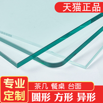 Palm tempered glass custom table Table Tea Desk Glass desktop pad table round rectangular alien Customization