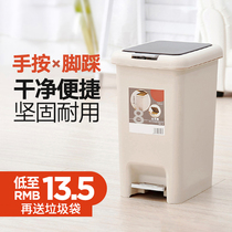 Pedal trash household bathroom living room bedroom kitchen with cover creative classification foot large pull tube