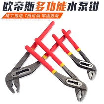 Live port maintenance chain pipe clamp full multi-function pliers hardware hardware tools multi-large helper
