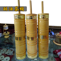 Ghee tea barrels tea barrels Shangri-La wooden handicrafts Tibetan ethnic supplies to fight butter tea