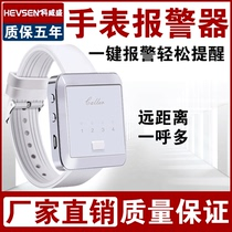 Home patient Old man One-click Caller Wireless remote control caller watch alarm chess room bathing KTV Club foot bath private Rooms bank manager emergency caller Intelligent Reminder