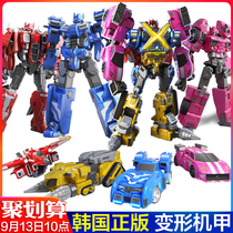 Mini Agent X toy transform Robot King Rayford Lucy X semiqi mecha mimite attack team