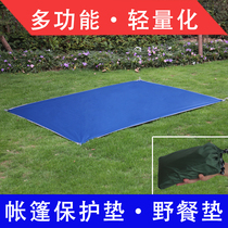 Mats outdoor tent mats cloth lawn picnic mat waterproof oxford cloth anti-tide mats canopy shade picnic cloth