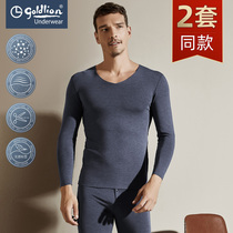 Jin Li to men's thermal underwear set no trace of fever v collar autumn clothing autumn and winter men's autumn and winter sanding 2 sets of shirt