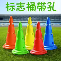 With hole sign barrel 30cm 50cm with hole barricade obstacle sign barrel ice cream barrel combination training