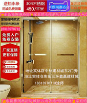 Kunming custom shower room partition coulissante porte coulissante pur 304 en acier inoxydable mot explosion-proof verre Nano usine direct