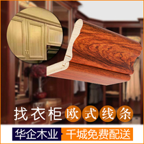 Manufacturers hat line decoration technology wood natural solid wood lines white wood top corner Line female corner line cabinet wardrobe top line