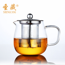 Transparent glass teapot single pot black tea brewer home thick heat-resistant filter stainless steel liner Kung Fu Tea