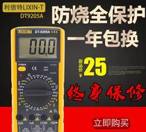 DT9205a digital multimeter anti-burning full protection students learning high-precision technician tram maintenance home