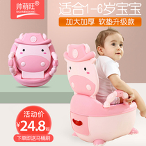 Plus large number of children toilet toilet boy female baby child baby toddler potty Potty toilet toilet