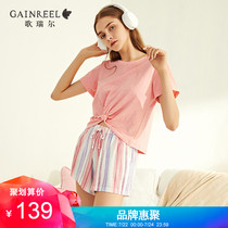 Goerel spring and summer sweet fashion comfortable pajamas women can wear short-sleeved home service suits 19169HS