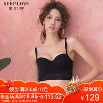Garrels love exhort sexy black small chest gathered half cup ladies underwear bra 180503a